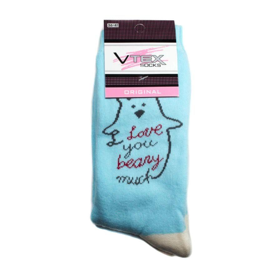 Γυναικείες Κάλτσες Ψηλές Πετσετέ