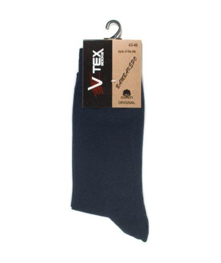 Ανδρική Κάλτσα Ψηλή Μπλε
