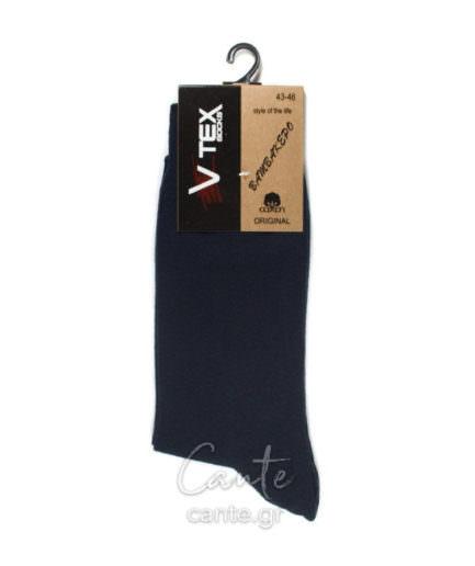 Ανδρική Κάλτσα Ψηλή Μονόχρωμη Μπλε - Ανδρικές Κάλτσες cante.gr