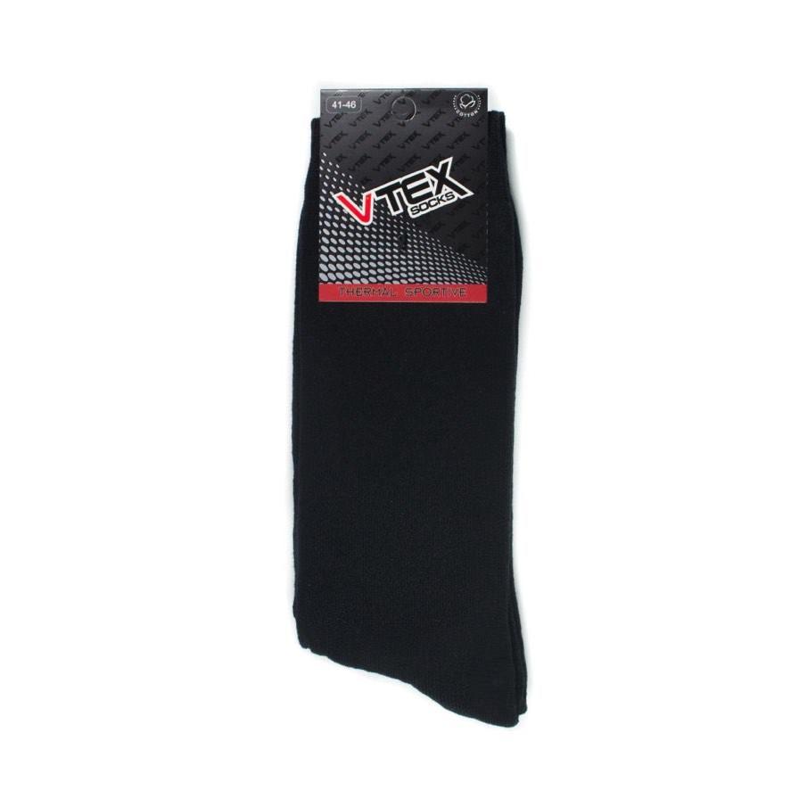 Ανδρικές Κάλτσες Αθλητικές Ψηλές Χωρίς Λάστιχο