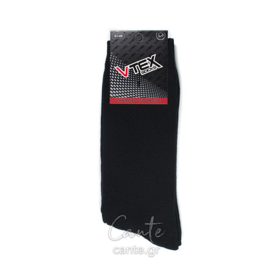 Ανδρικές Κάλτσες Αθλητικές Ψηλές Χωρίς Λάστιχο - Ανδρικές Κάλτσες 1ce2992f904