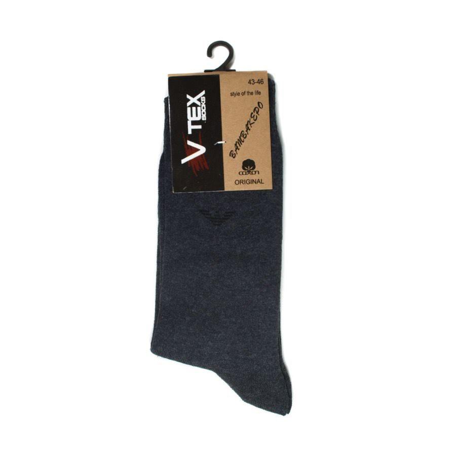 Ανδρικές Κάλτσες Ψηλές Μονόχρωμες