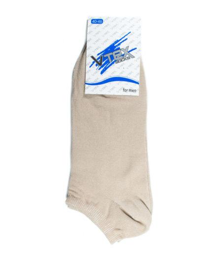 Ανδρικές Κάλτσες Σοσόνι Μπέζ