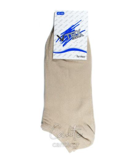 Ανδρικές Κάλτσες Σοσόνι