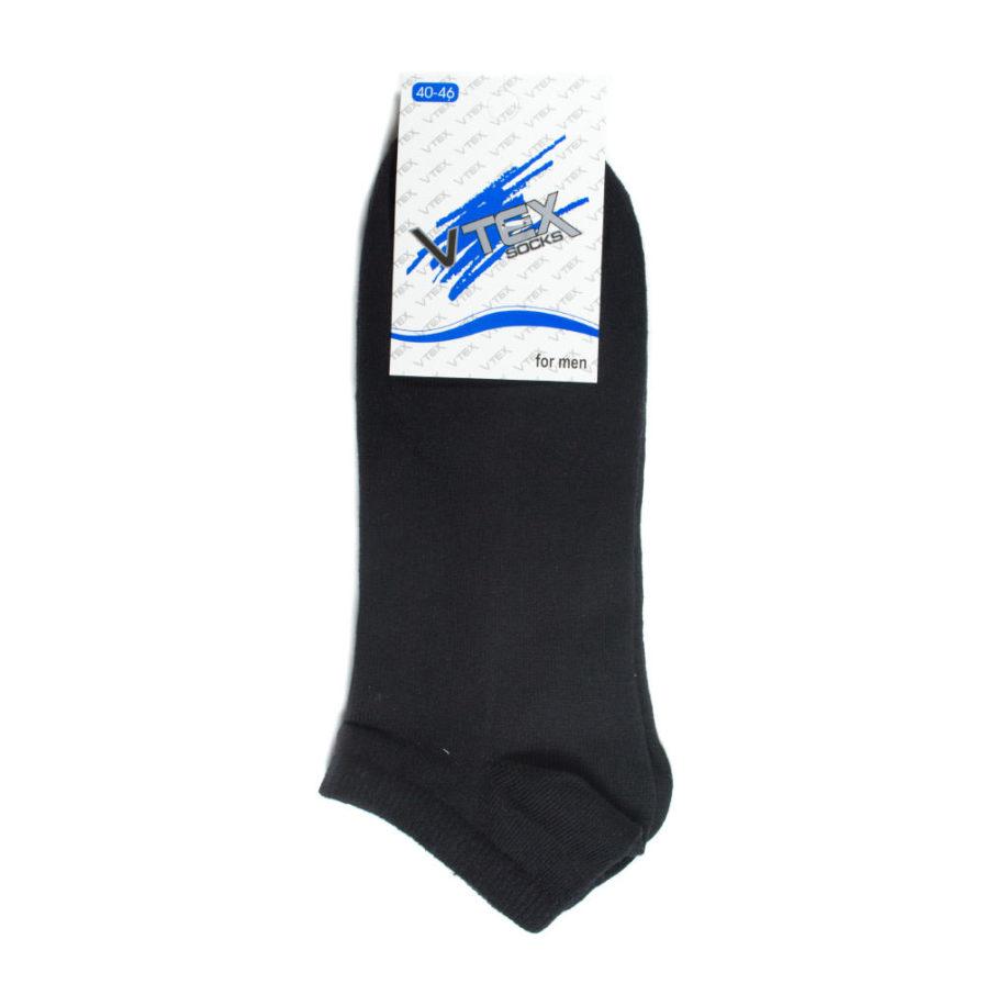 Ανδρικές Κάλτσες Σοσόνι Μαύρο