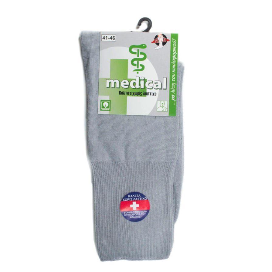 Ανδρική Κάλτσα Medical Γκρι