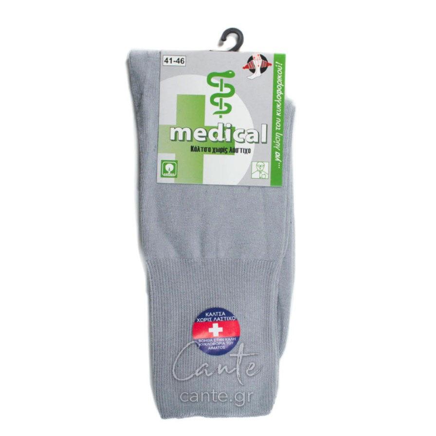 Ανδρική Κάλτσα Medical