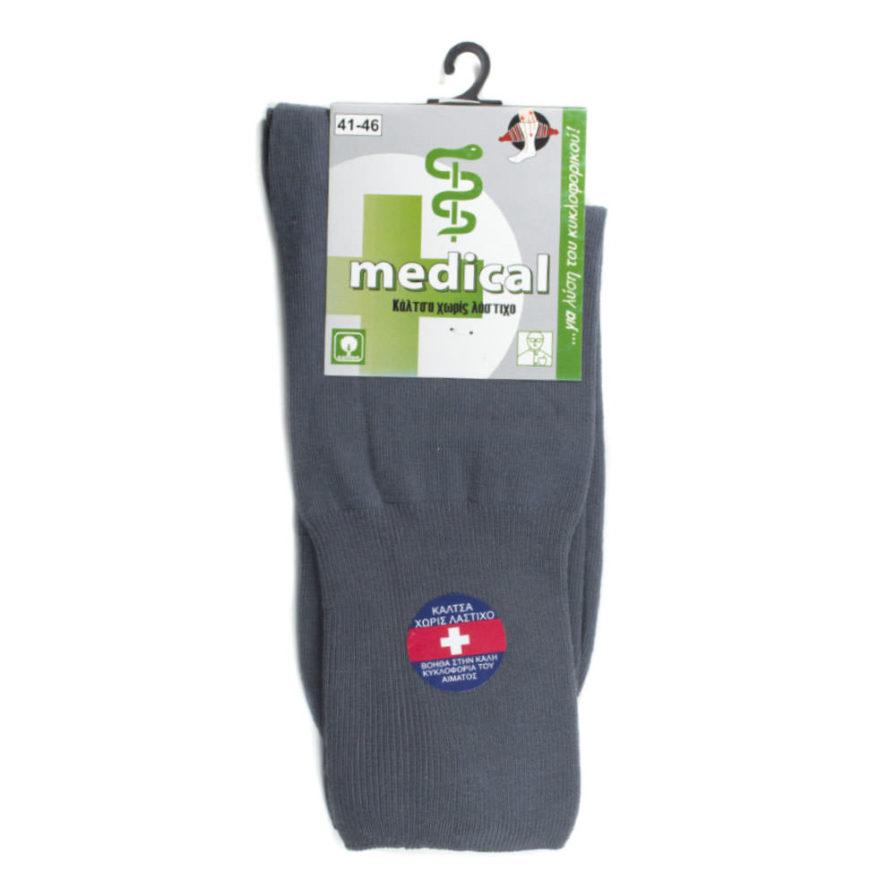 Ανδρική Κάλτσα Medical Ανθρακί