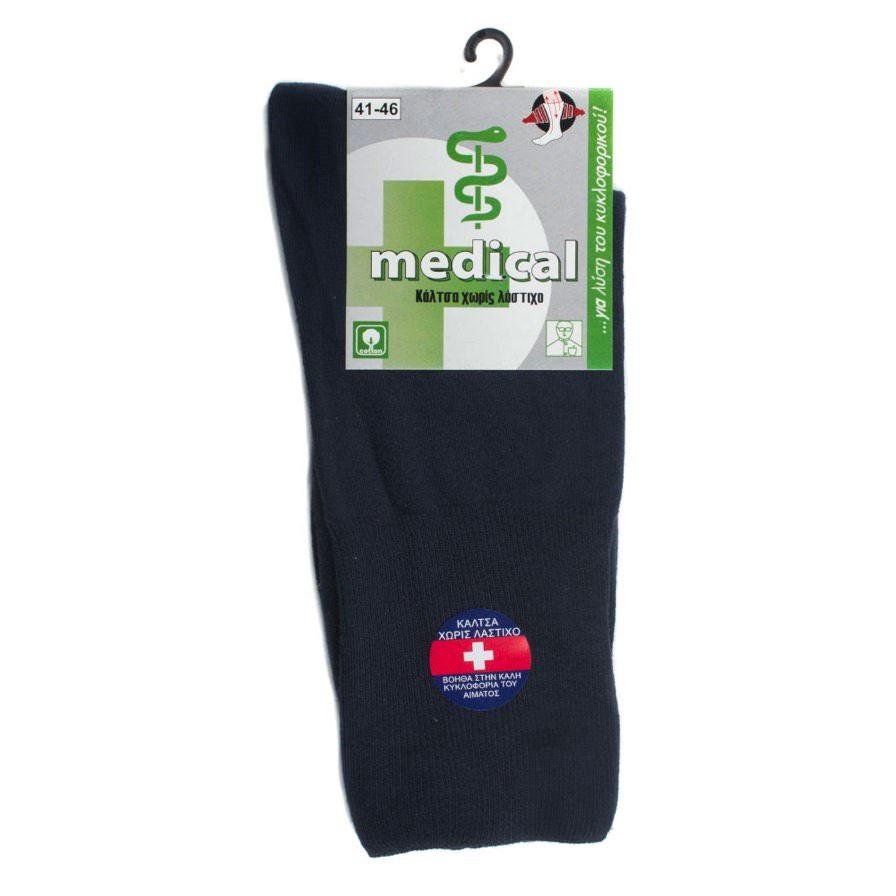 Ανδρική Κάλτσα Medical Μπλε