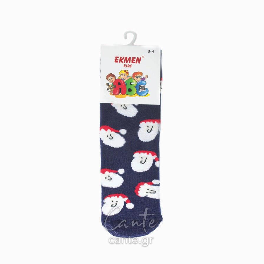 Χριστουγεννιάτικες Κάλτσες Παιδικές 3-4