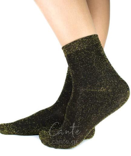 Κοντές Κάλτσες Με Γκλίτερ Χρυσό