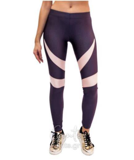 Γυναικείο Κολάν Αθλητικό Γκρι - Ροζ