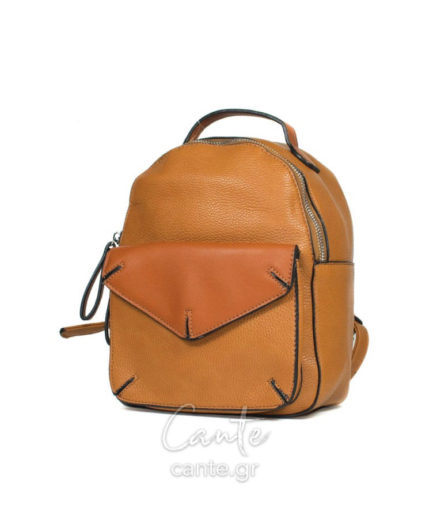Γυναικεία Τσάντα Backpack Ταμπά