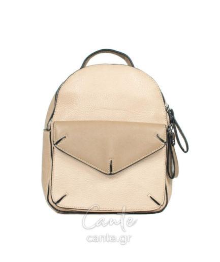 Γυναικεία Τσάντα Backpack Ροζ