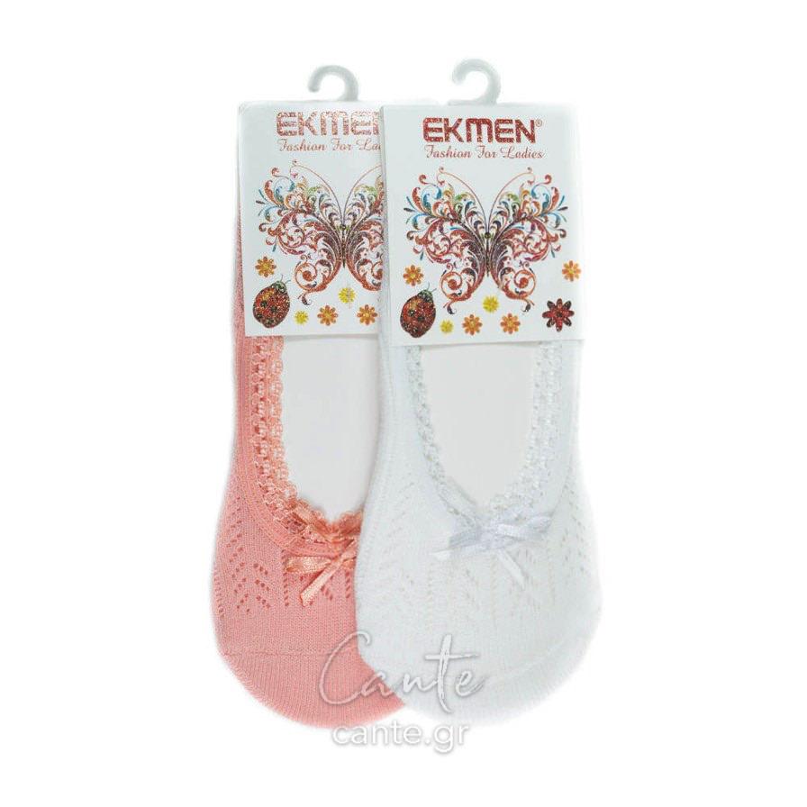 Σετ 2 Γυναικείες Κάλτσες Σοσόνι