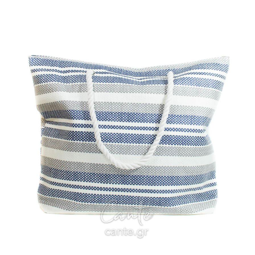 Γυναικεία Τσάντα Θαλάσσης Ριγέ