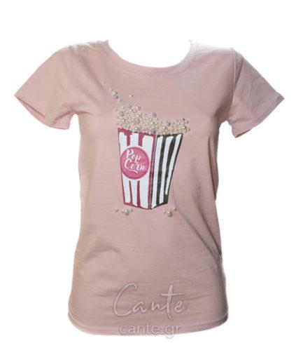 Γυναικείο T-Shirt PopCorn Ροζ