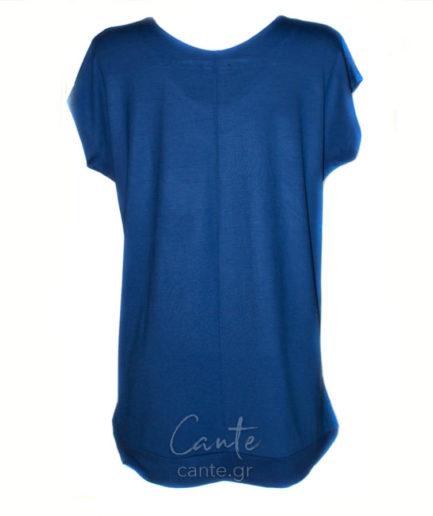 Γυναικεία Μπλούζα Με Γράμματα Μπλε
