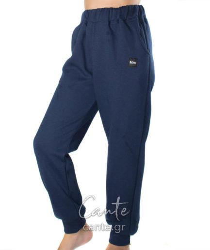 Παιδικό Παντελόνι Φούτερ Ίσιο Μπλε