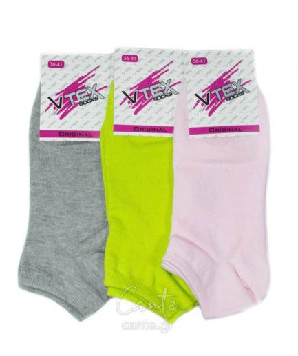 Σετ 3 Γυναικείες Κάλτσες Σοσόνι