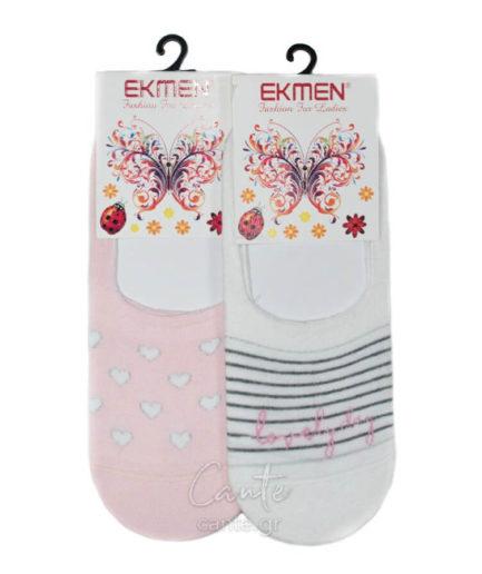 Σετ 2 Γυναικείες Κάλτσες Σοσόνι Με Σχέδιο