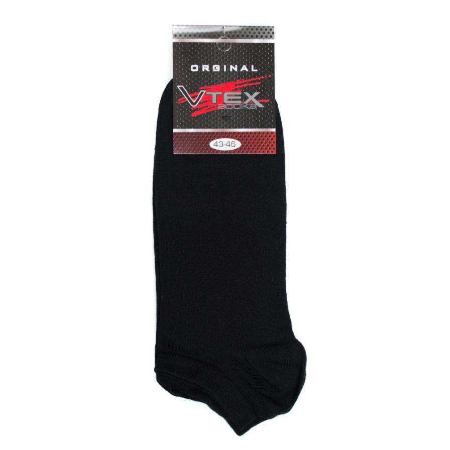 Ανδρική Κάλτσα Σοσόνι Penye Μαύρη
