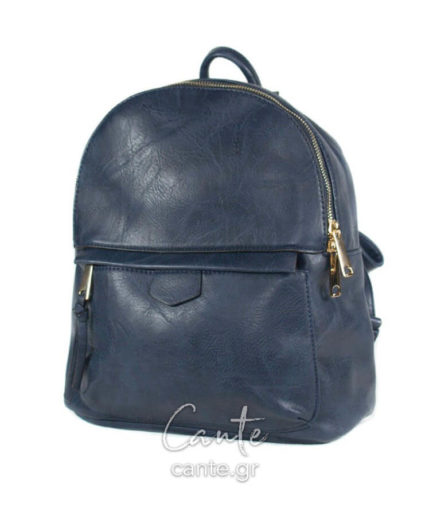 Γυναικεία Τσάντα Backpack Μπλε
