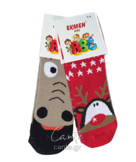 Σετ Χριστουγεννιάτικες Κάλτσες Παιδικές Πετσετέ ... fc245bbac58