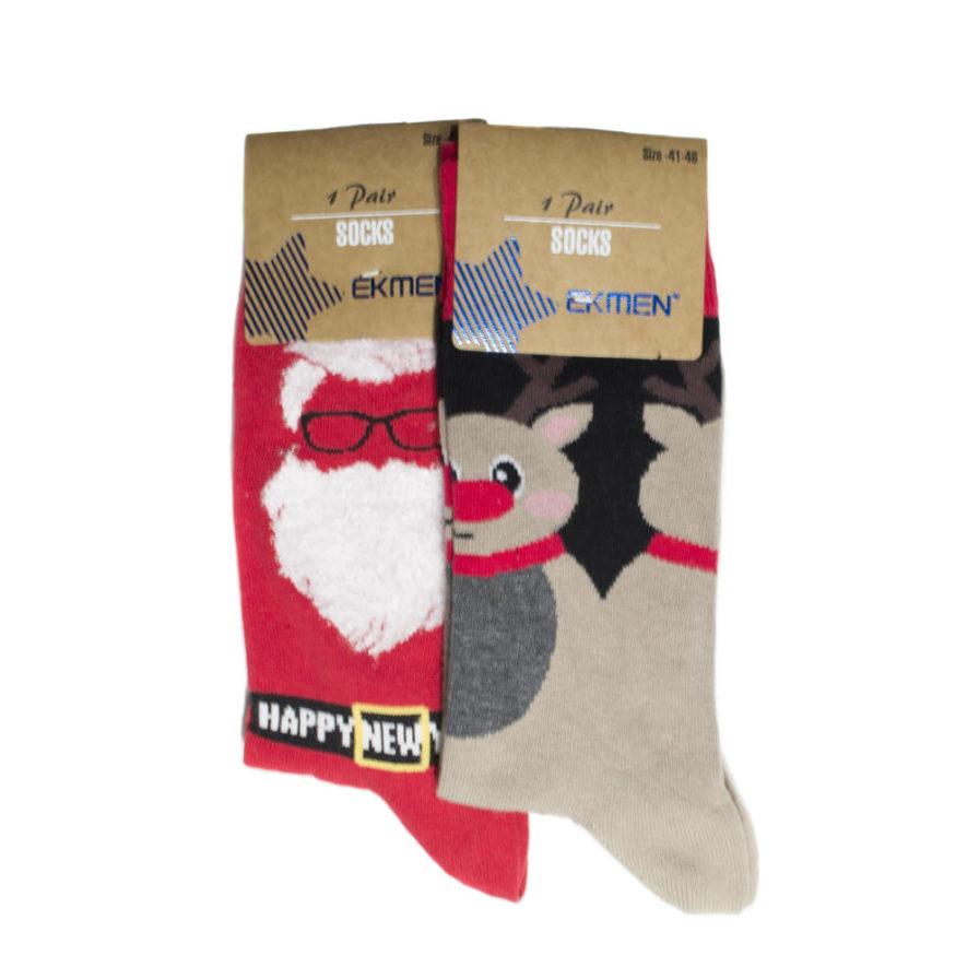 Σετ Ανδρικές Κάλτσες Χριστουγεννιάτικες